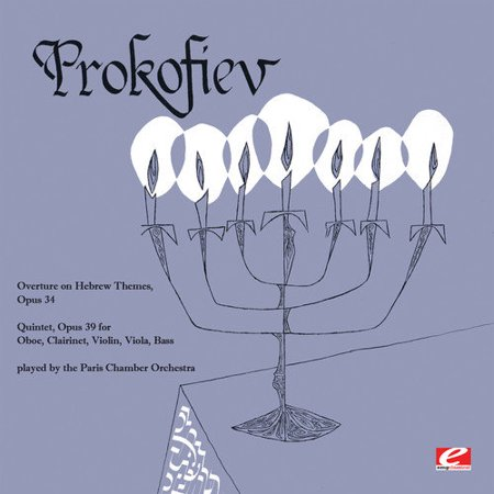 Halloween Theme Orchestra (Paris Chamber Orchestra - Prokofiev: Overture on Hebrew Themes, Op. 34; Quintet Op. 39 [Remastered])