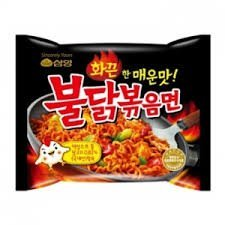 Samyang Stir-fried Noodles with Hot and Spicy Chicken Ramen (1 Small
