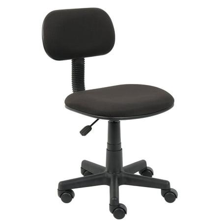 Boss Office & Home Black Budget Task Chair (Boss Task Office Chair)