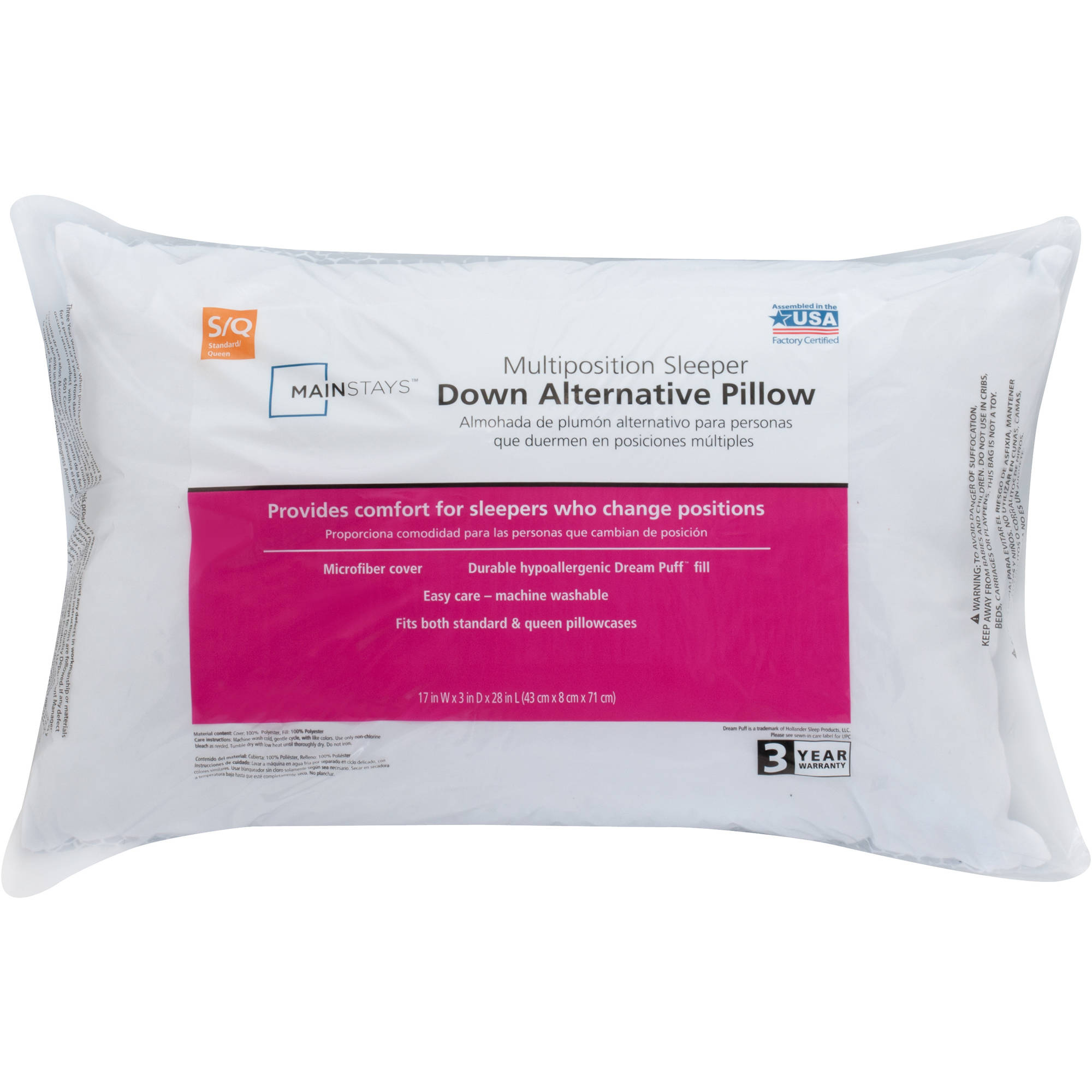 mainstays down alternative 100 percent polyester pillow set of 2 multiple sizes