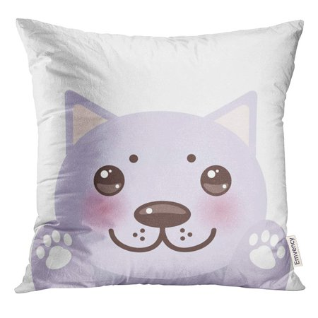 CMFUN Kawaii Funny Lilac Cat Muzzle with Pink Cheeks and Big Black Eyes Cat's Paws White Perfect Pillow Case 18x18 Inches Pillowcase