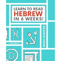 Learn to Read Hebrew in 6 Weeks (Paperback)