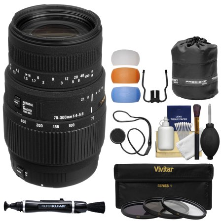 Sigma 70-300mm f/4.0-5.6 DG Motorized Macro Zoom Lens with Pouch + 3 Filters + Kit for Nikon Digital SLR