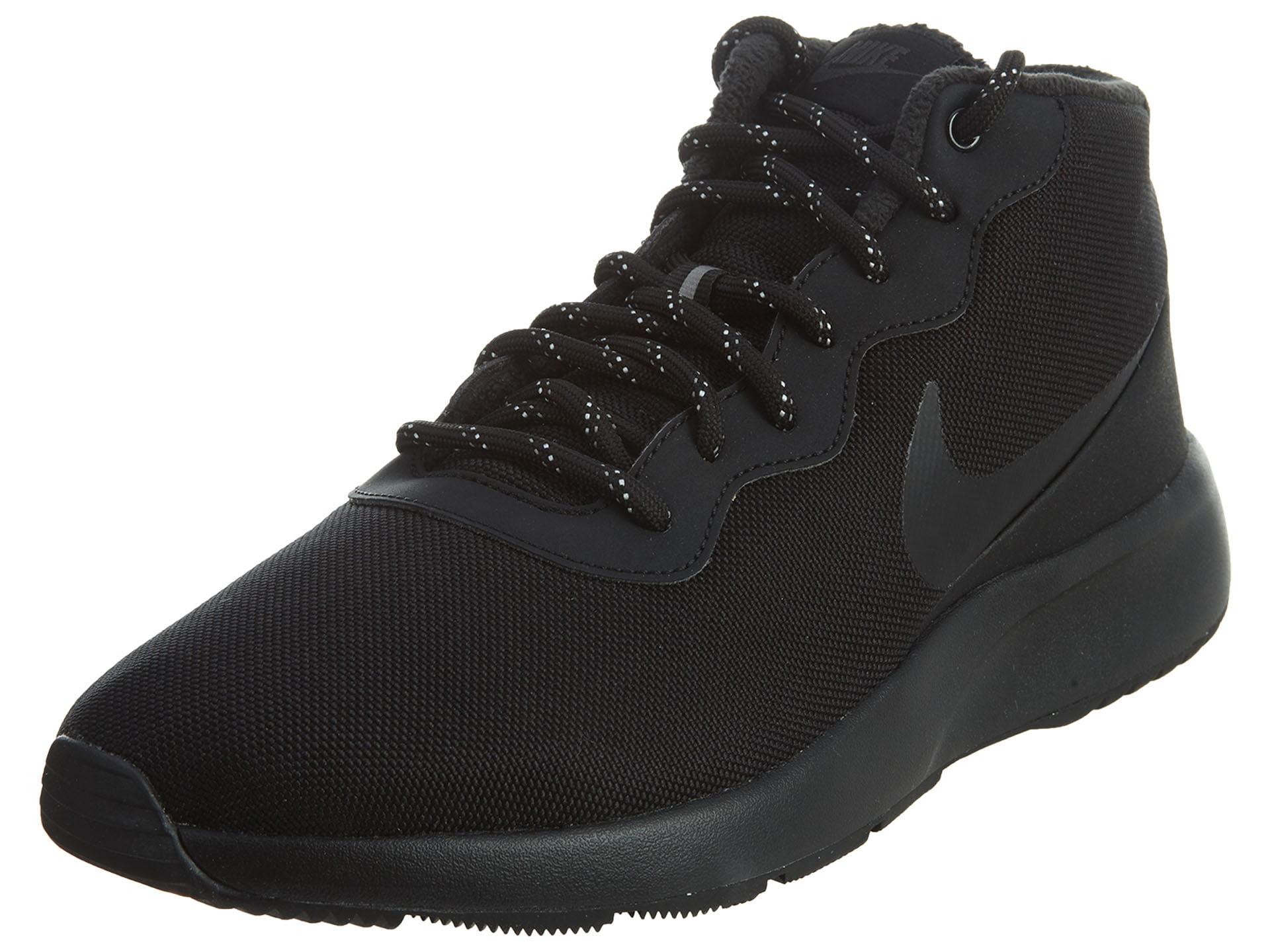 Nike - Nike Tanjun Chukka Mens Style