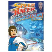 Speed Racer: The Great Escape (2008) by