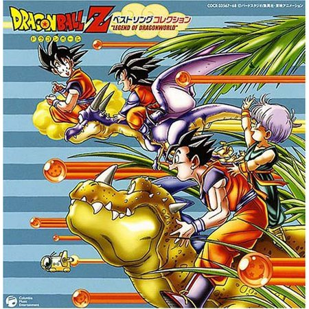 Dragon Ball Z-Best Song Collection (CD)
