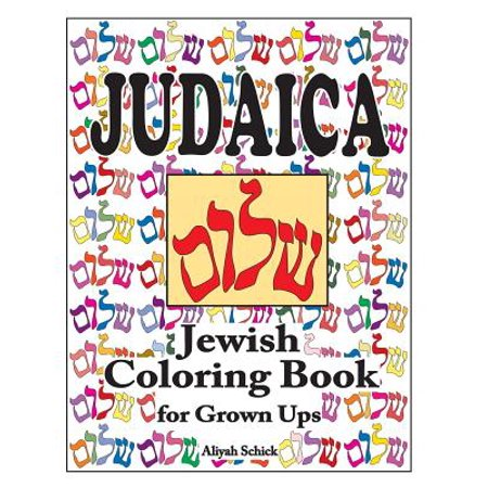 Judaica Jewish Coloring Book for Grown Ups : Color for Stress Relaxation, Jewish Meditation, Spiritual Renewal, Shabbat Peace, and Healing