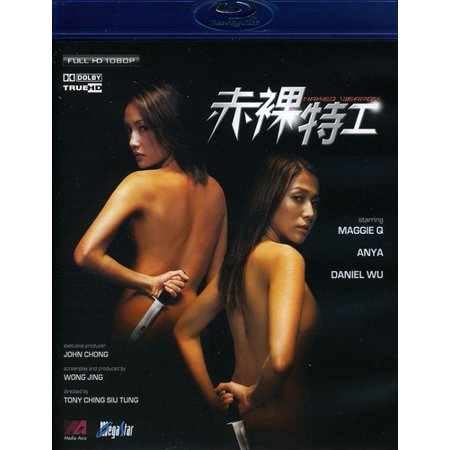 Naked Star Girl (Naked Weapon (Blu-ray) )