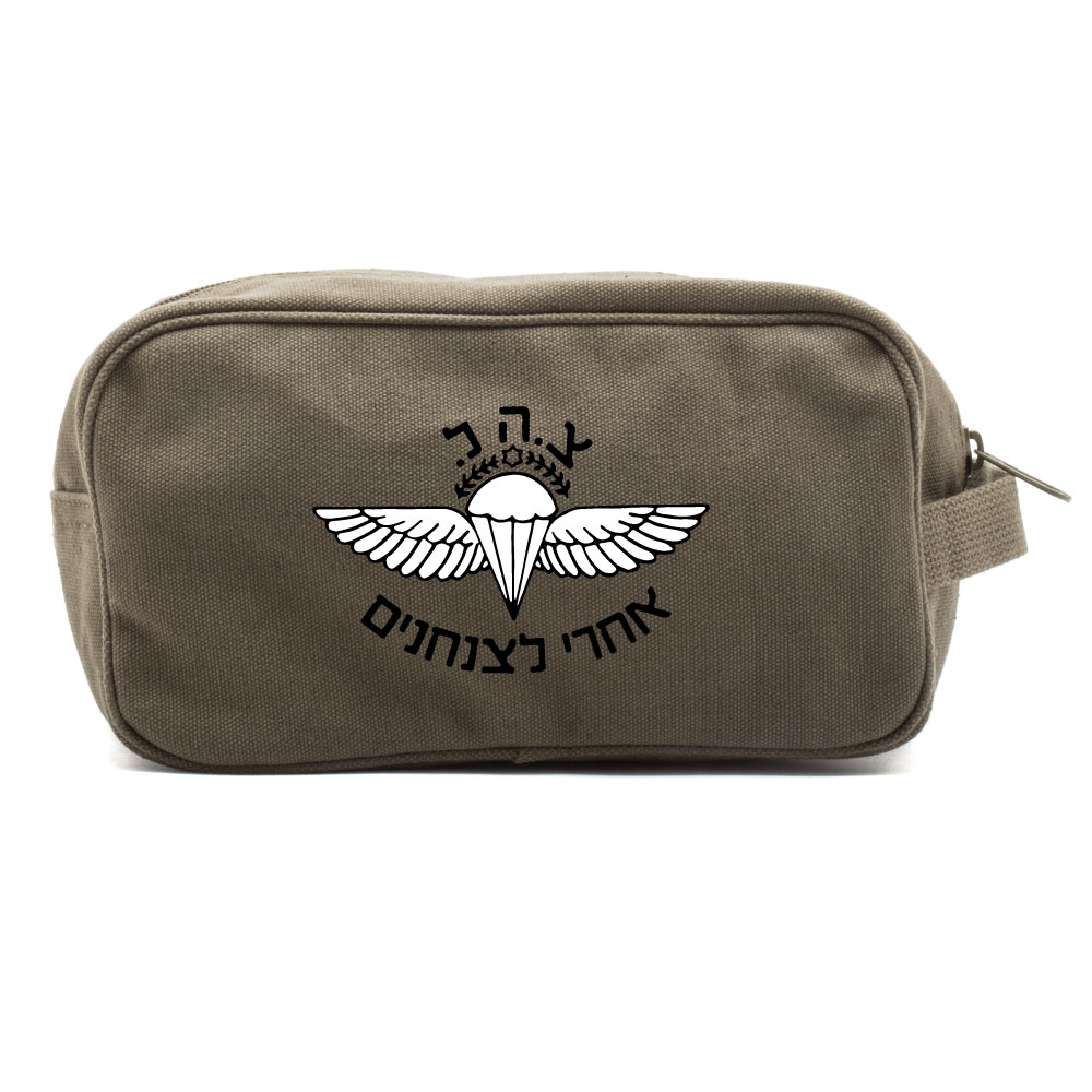 ISRAELI Paratrooper Canvas Shower Kit Travel Toiletry Bag Case