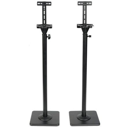 VideoSecu 2 Adjustable Height Universal Floor Speaker Stands Mounts Heavy Duty Surround Sound Satellite Small Bookshelf Speakers Stand BXX ()