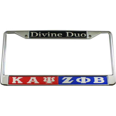 Kappa Alpha Psi + Zeta Phi Beta Divine Duo Split License Plate Frame ...
