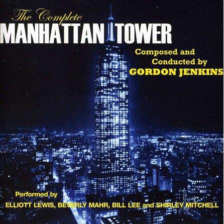 Complete Manhattan Tower (Manhattan Tower)