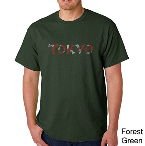 Men's Graphic Novelty T-shirt Tees American Apparel Soft Fine Cotton - The Neighborhoods of Tokyo - Forest Green - X-Large