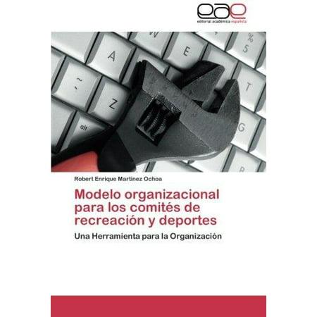 Modelo Organizacional Para Los Comites de Recreacion y Deportes - image 1 of 1