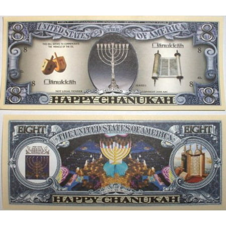 Set of 5 Bills-Chanukah 8 Dollar Bill, By Novelties - Wholesale Novelties Items