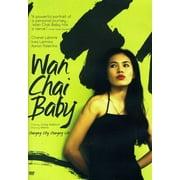 Wan Chai Baby (DVD)