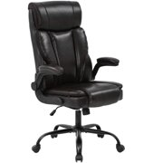 Office Chair Ergonomic Desk Chair Computer Chair with Lumbar Support Adjustable Armrest Task Chair Rolling Swivel PU Leather Executive Chair (Brown)