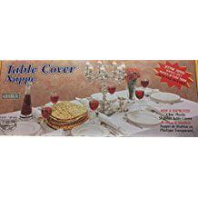 Geula Shmura Matzos! Kosher For Passover, 14 Matzos of 33g (Total Of 454g, 1lb.)