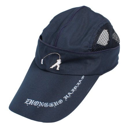 Zipper mesh fish string printed summer visor peaked cap for Fishing hats walmart