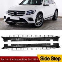 For 16-18 Mercedes Benz X253 GLC300 GLC43 AMG Running Board Side Step Nerf Bar