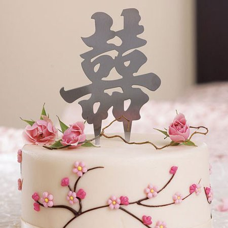 Weddingstar 6067 Traditional Script Brushed Silver Asian Double Happiness Cake Top