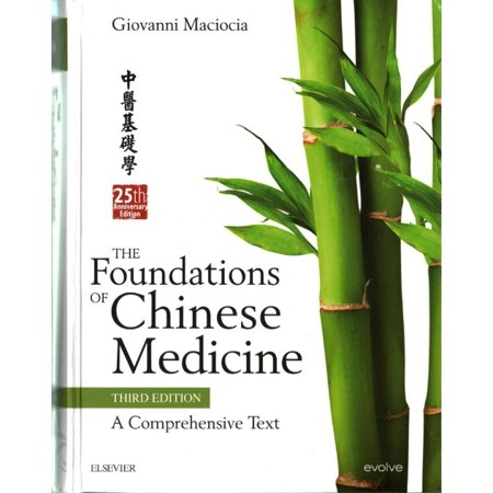 The Foundations Of Chinese Medicine  A Comprehensive Text  3Rd Edition