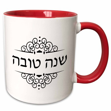 New Year Wishes (3dRose Shana Tova - Happy New Year in Hebrew - Jewish Rosh HaShanah good wish - Two Tone Red Mug, 11-ounce)
