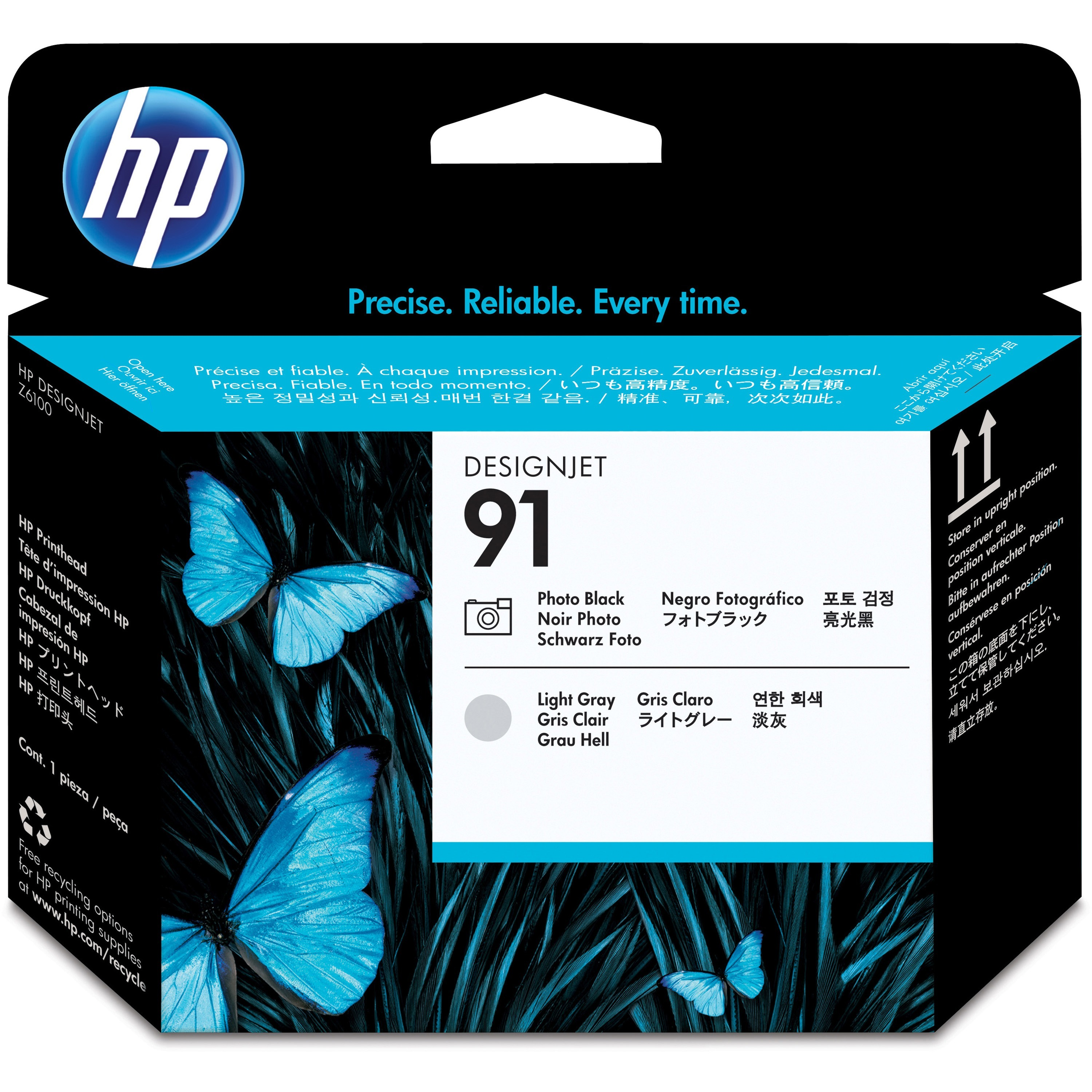 HP, HEWC9463A, C9460A/61A/62A/63A Ink Cartridges, 1 Each