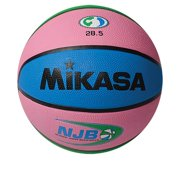 Basketball by Mikasa Sports - Indoor/Outdoor, Size 6 - NJB Varsity Series, Pink