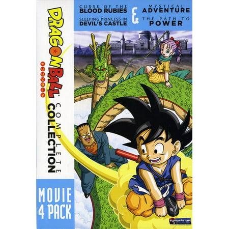 Dragon Ball: 4 Movie Collection (DVD) Dragon Ball Z-ultimate Collection