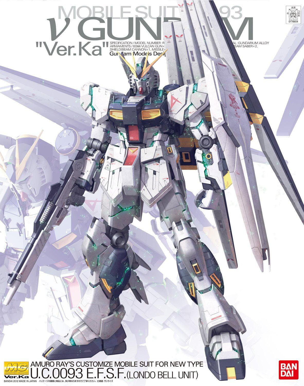 Bandai Hobby Char's Counterattack Nu Gundam Version Ver. Ka MG 1 100 Model Kit by Bandai Hobby