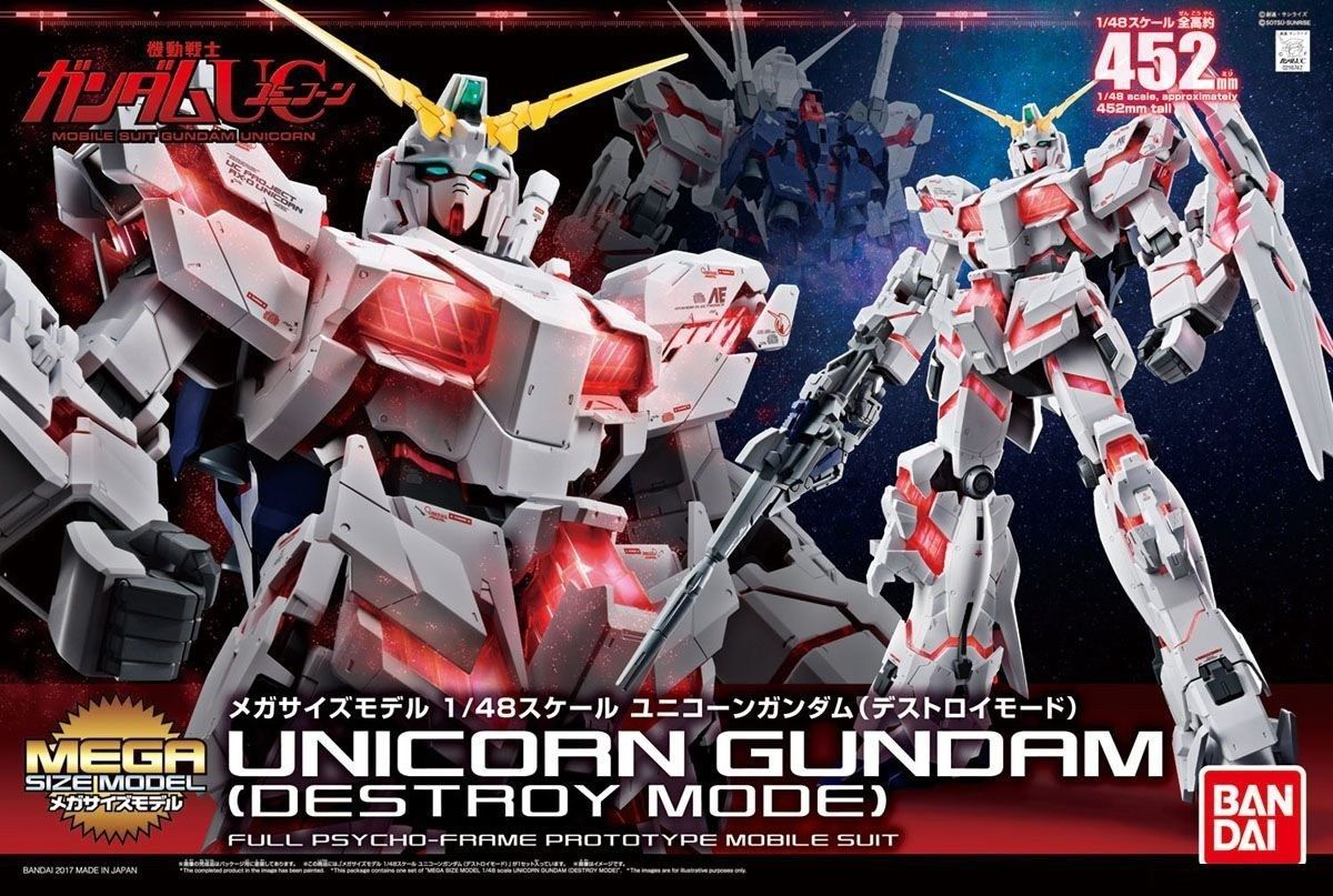 Bandai Hobby Gundam UC Unicorn Gundam [Destroy Mode] Mega Size 1 48 Model Kit by Bandai Hobby