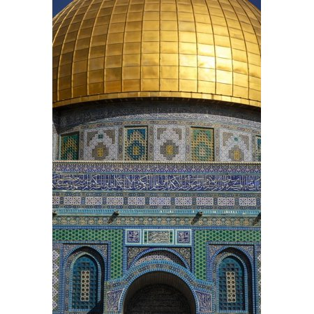 Dome of the Rock Mosque, Temple Mount, UNESCO World Heritage Site, Jerusalem, Israel, Middle East Print Wall Art By Yadid Levy