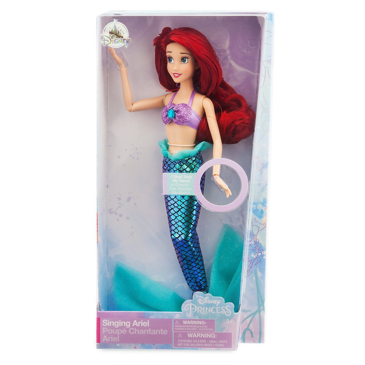 Disney Princess Ariel Singing Doll Part of Your World New with Box