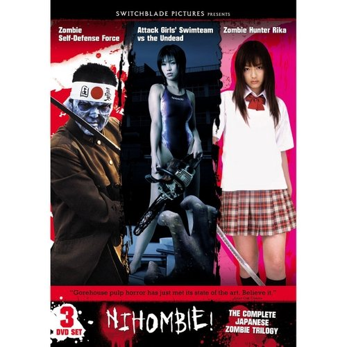 Attack Girls Swim Team Vs. The Undead   Zombie Self-Defense Force   Zombie Hunter Rika (Japanese) (Widescreen) by SECTION 23