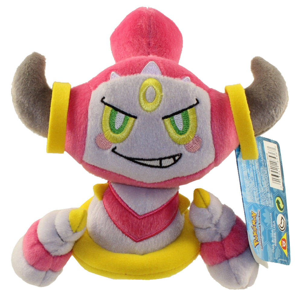 Pokemon Tomy Plush - HOOPA CONFINED (8 inch)