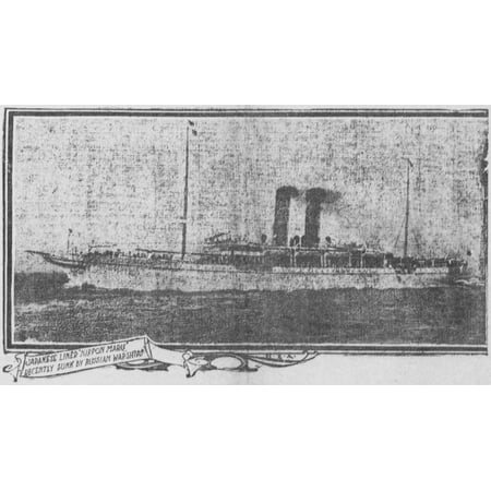 Framed Art For Your Wall in 1904, the Nippon Maru was a Japanese liner that was sunk during the Russo-Japanese War. 10x13 Frame - Nippon Art Collection
