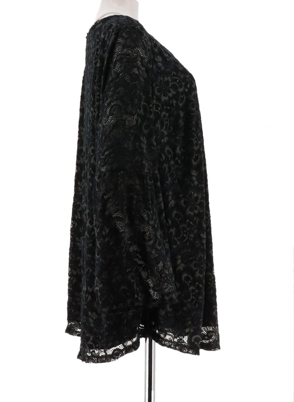 3e2ff943b31 Isaac Mizrahi Live! - Isaac Mizrahi Tonal Stretch Lace Bell Slv Tunic  A295978 - Walmart.com