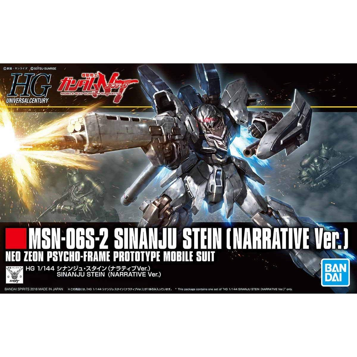 Bandai Hobby Gundam NT Narrative Ver. Sinanju Stein HG 1 144 Model Kit by Bandai Hobby