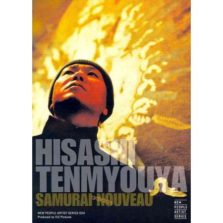 Hisashi Tenmyouya: Samurai Nouveau (New People Artist Series Volume 4)