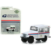 Greenlight Collectibles 29997 1:64 1971 Jeep DJ-5 United States Postal Service (USPS) - White with Red and Blue Stripes (Hobby Exclusive)