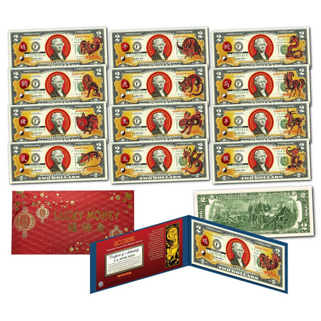 CHINESE ZODIAC Lunar NEW YEAR Animals Genuine $2 US Bills - COLLECTION OF ALL (Chinese Zodiac Monkey)