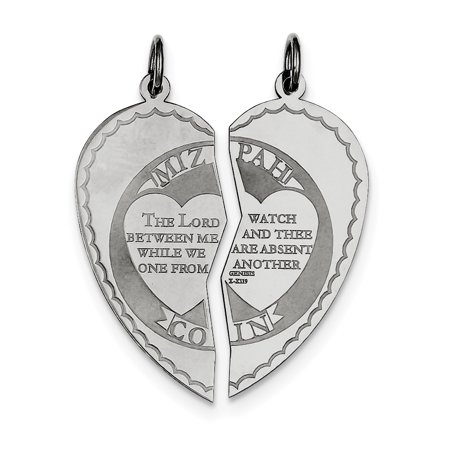 Sterling Silver Rhodium-plated Breakapart Mizpah Charm QC2243 (29mm x 13mm) - image 2 de 2