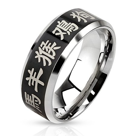 Chinese Zodiac Laser Etched Black IP Center Stainless Steel Band Men's Ring (SIZE: 9)