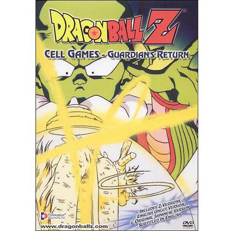 DragonBall Z: Cell Games - Guardian's Return