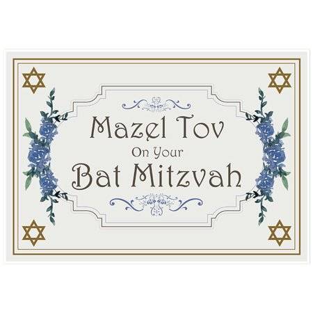 Floral Bat Mitzvah Celebration - Bat Mitzvah Dance