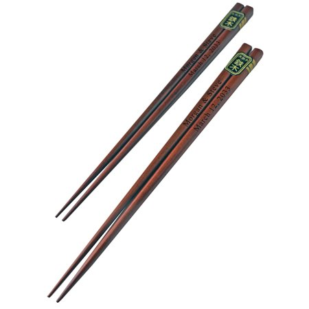 Personalized Japanese Wood Chopsticks