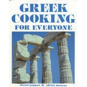 Greek Cooking for Everyone