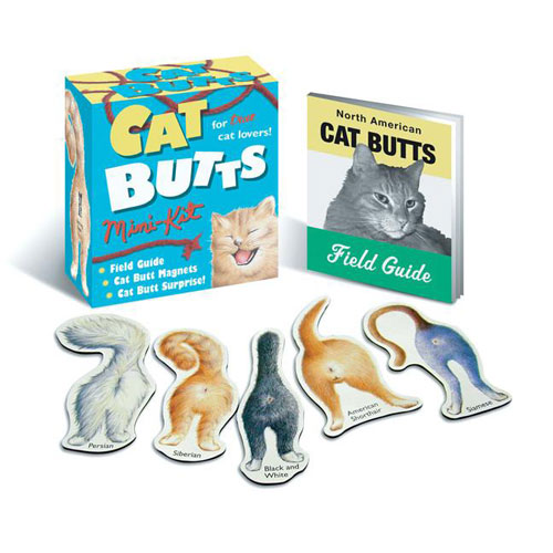 Cat Butts: For True Cat Lovers!