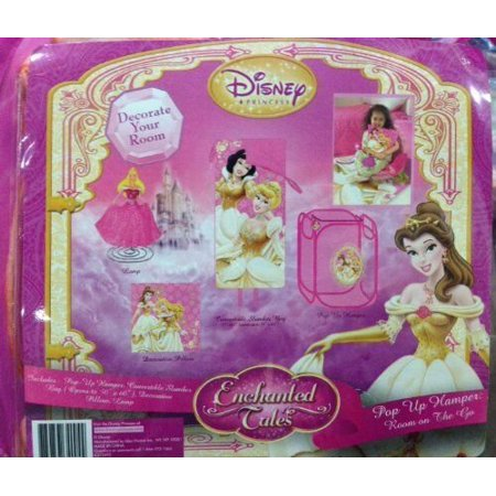 Disney Princess Hamper Room on the Go Set ()